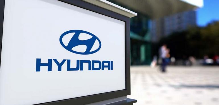 شرکت هیوندای